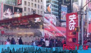 3 dias en la ciudad de nueva york que hacer 5 300x175 - 3 días en la ciudad de Nueva York Qué hacer