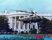 como conseguir entradas para la gira publica de la casa blanca 5 - Cómo conseguir entradas para la gira pública de la Casa Blanca