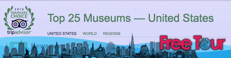 visitar el newseum - Visitar el Newseum